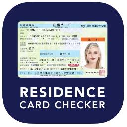 Residence card Checker