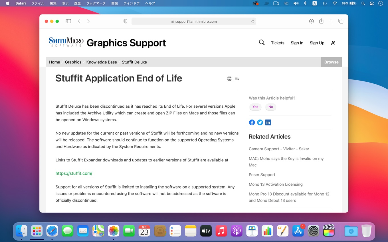 Stuffit Application End of Life