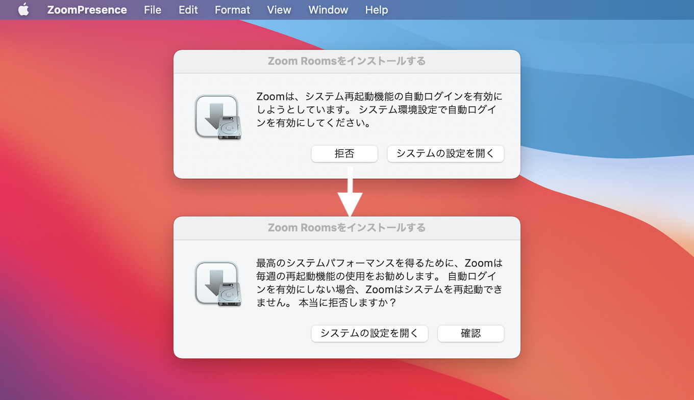 Zoom Roomsビデオ会議室ソリューション for Mac