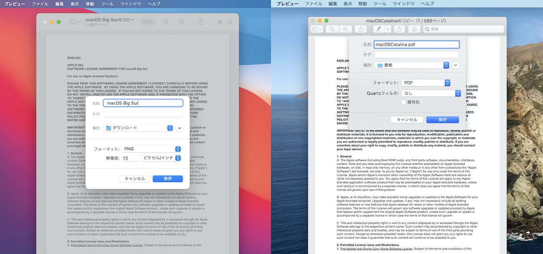 macOS 11 Big SurのDocument-Modal Dialogs