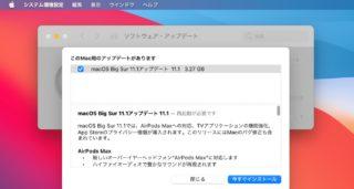 macos-big-sur-11-1-build-20C69 release note