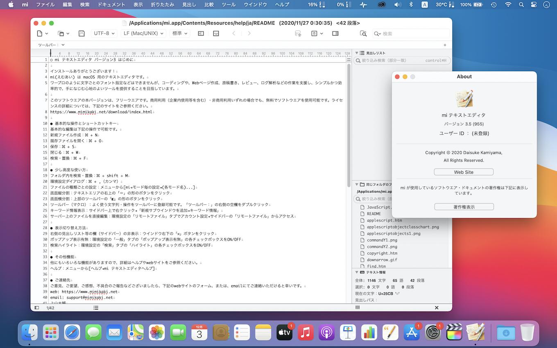 miエディタ v3.5