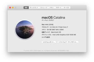 このMacについてMac mini (2018)
