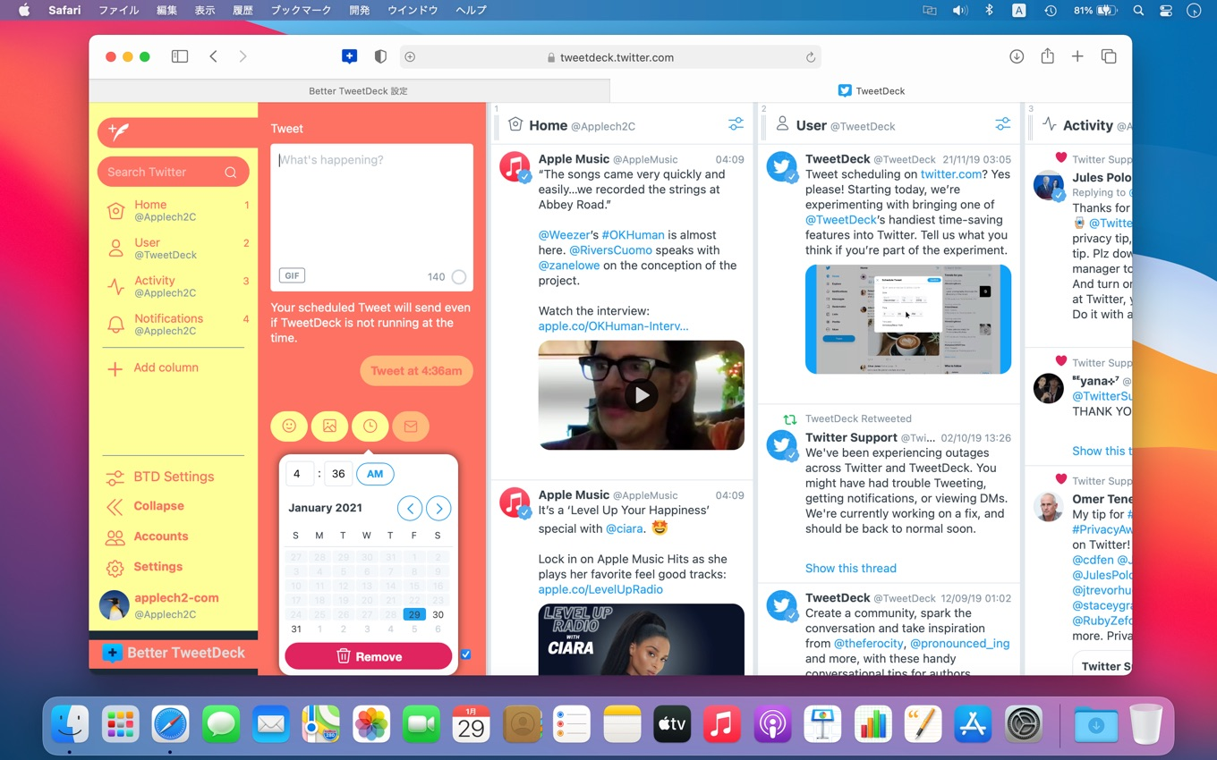 Better TDeck for TweetDeckのカスタムCSS