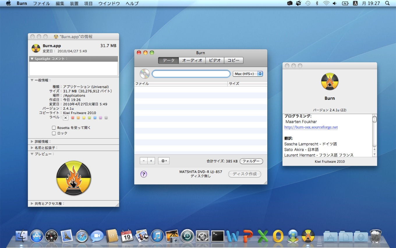 Burn for OS X 2.4