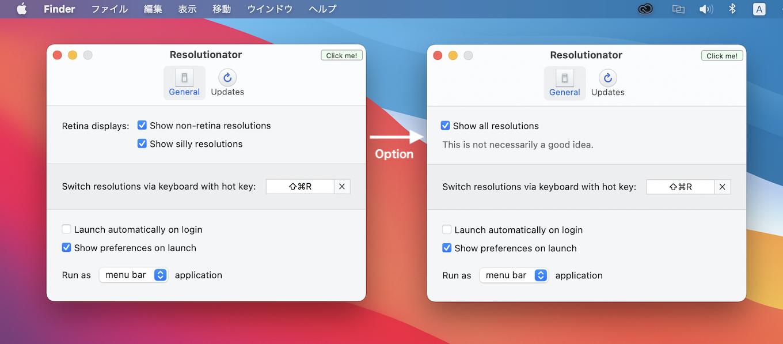 Resolutionator v2.0 Option settings