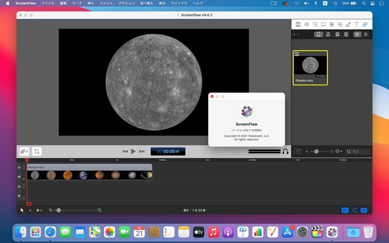 ScreenFlow v9.0.7