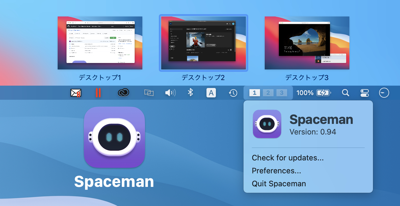 Spaceman for Mac