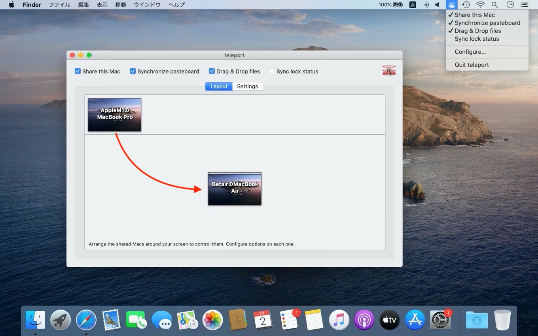 Teleport for Macでキーボードとマウスを共有