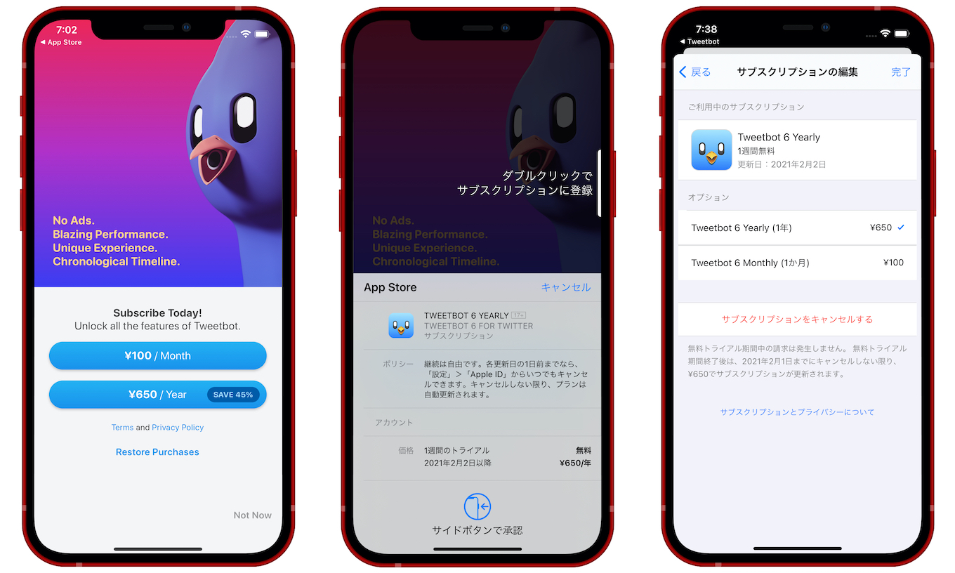 Tweetbot 6 for Twitterのサブスクリプション支払い
