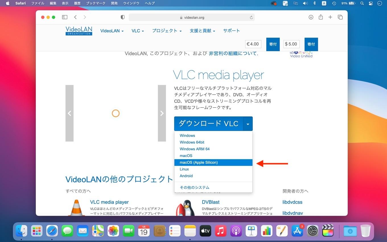 VLC Web