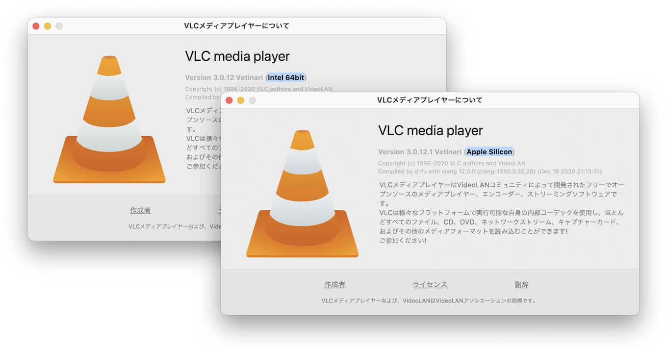 VLC for Apple Silicon and Intel Mac