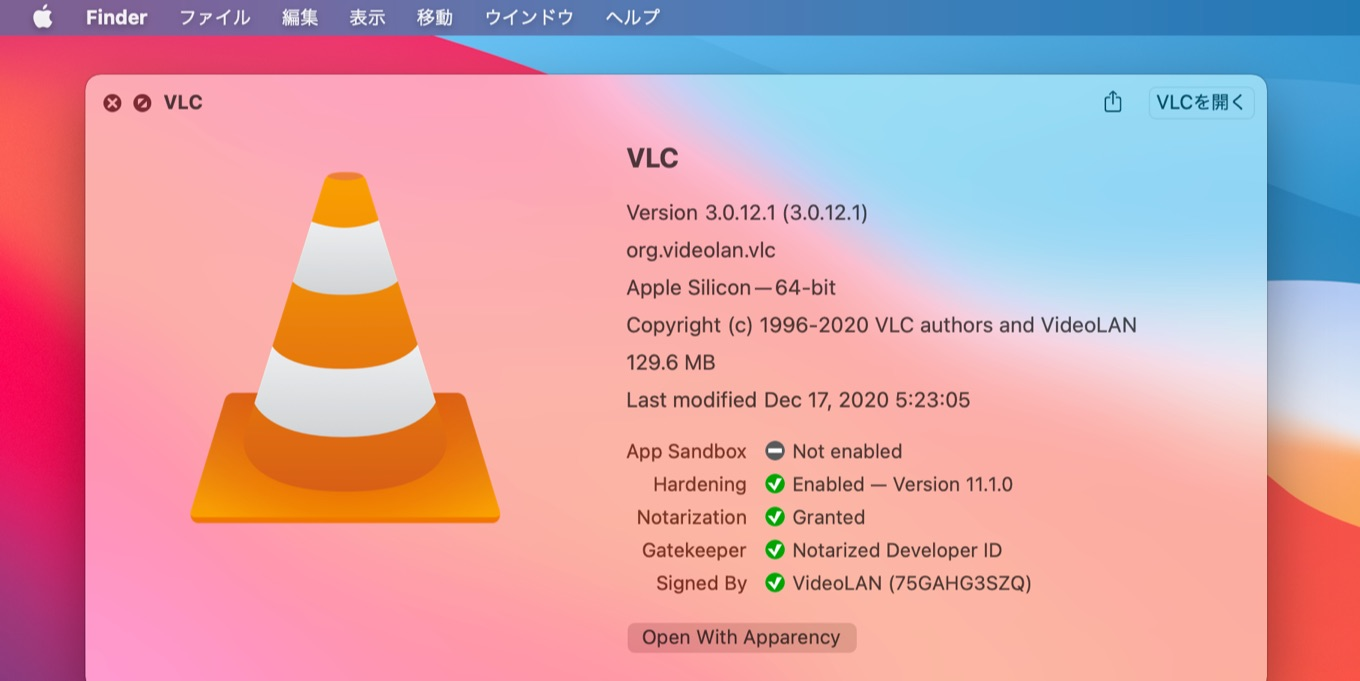 VLC for Apple Silicon Mac
