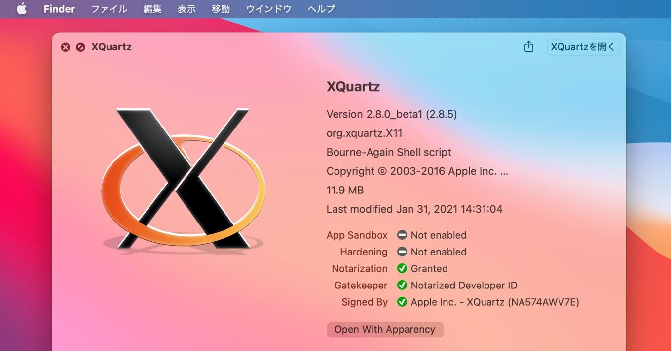 XQuartz 2.8.0 Signed by Apple Inc,