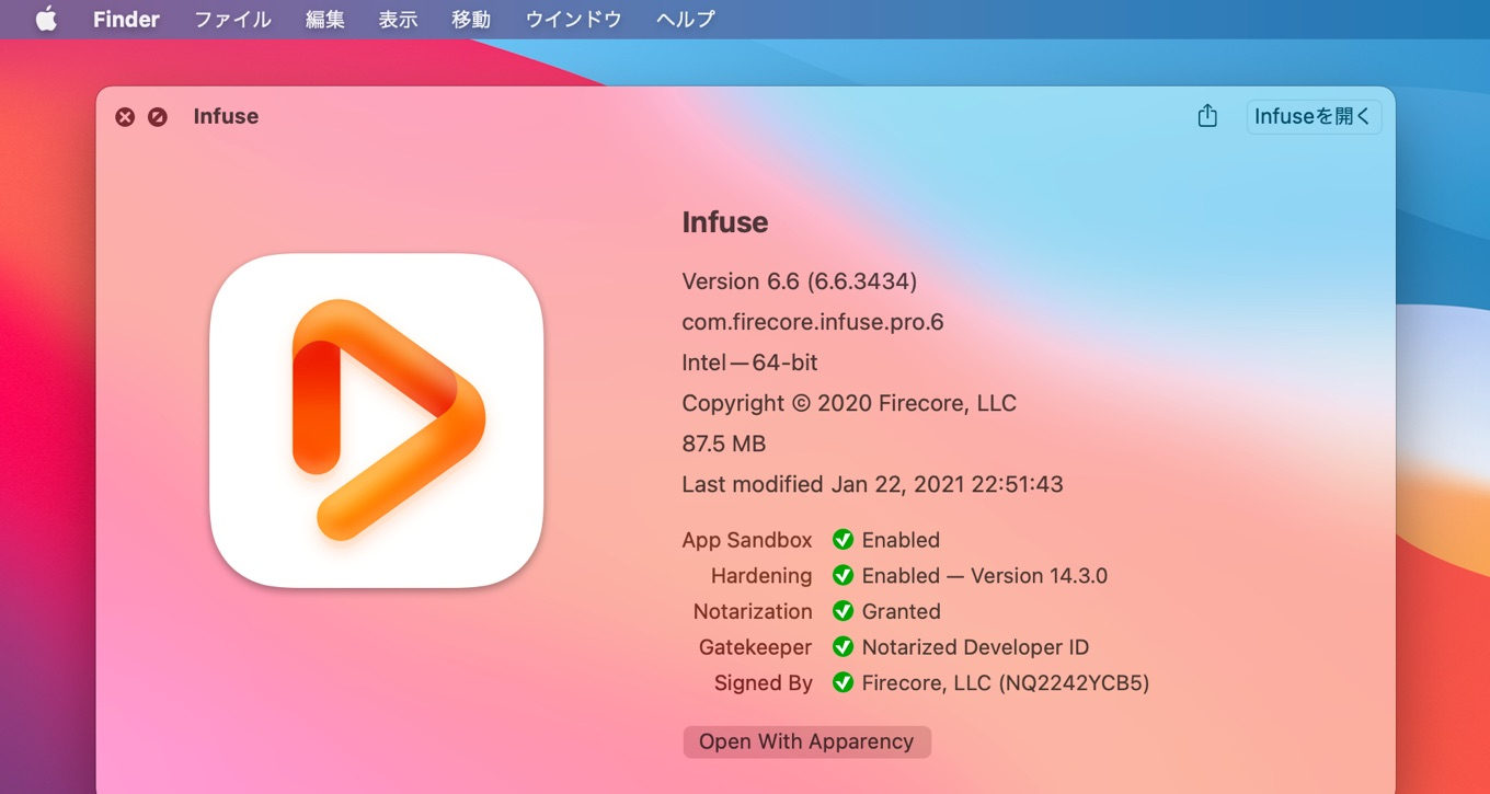 Infuse 7 for macOS