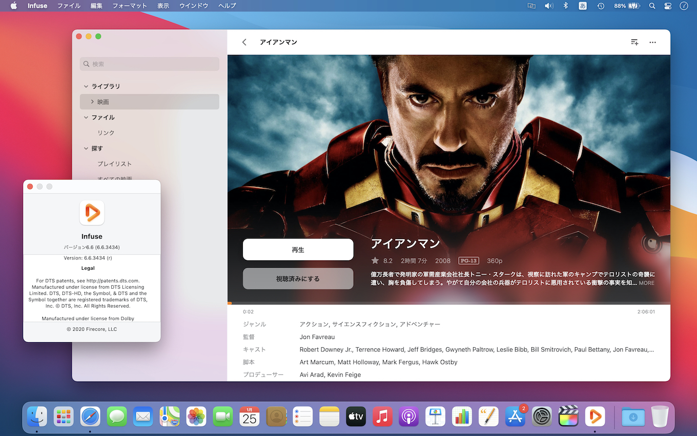 Preview: Infuse for macOS & Infuse 7