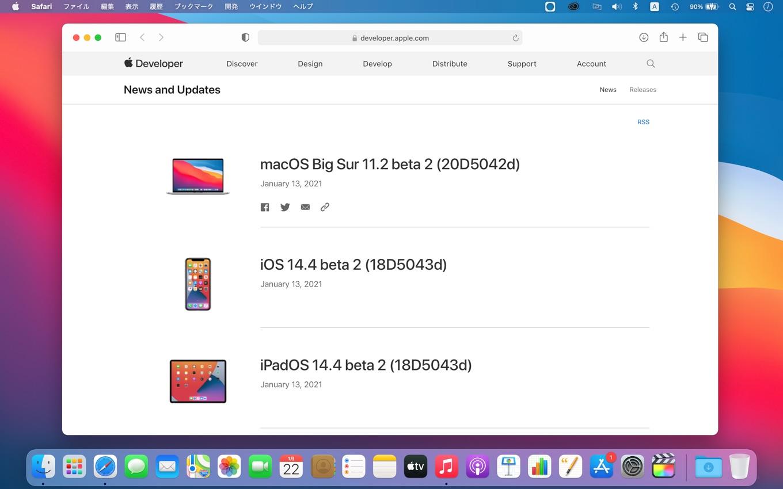 macOS Big Sur 11.2 RC Build 20D53