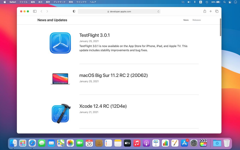 macOS Big Sur 11.2 RC 2 (20D62)