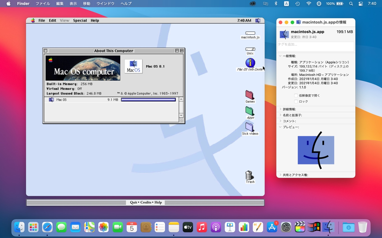 Apple Silicon版macintosh.js