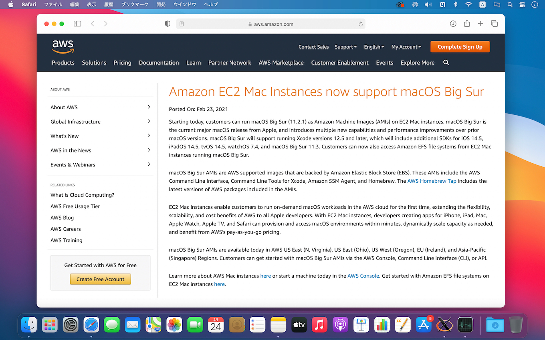 Amazon EC2 Mac Instances now support macOS Big Sur