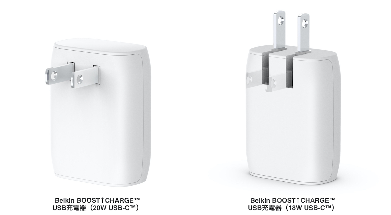 Belkinの20Wと18W BOOST↑CHARGE™ USB充電器