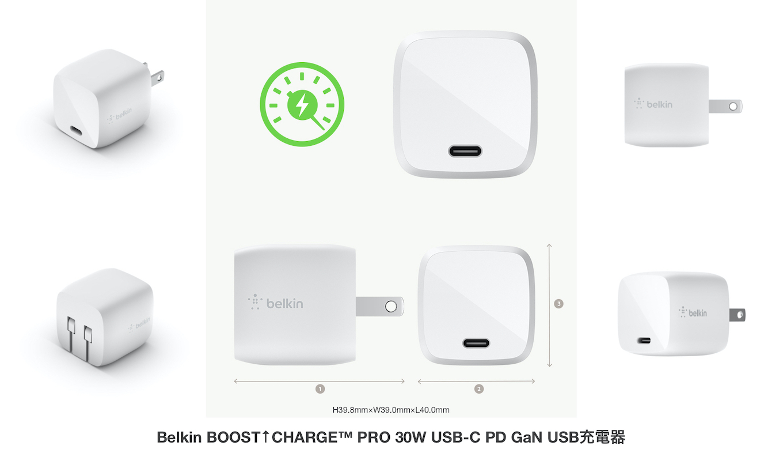 BOOST↑CHARGE™ PRO 30W USB-C PD GaN USB充電器