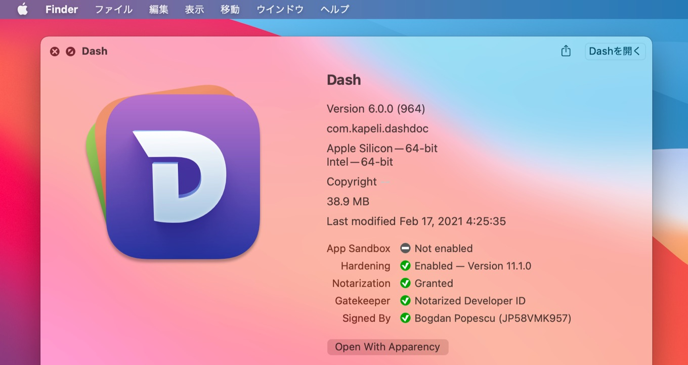 Dash 6 for macOS support Apple Silicon