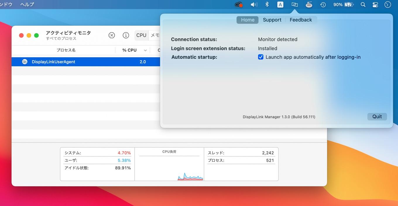 DisplayLink Manager v1.3 Universal 2 Binary