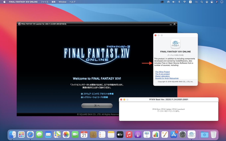 ファイナルファンタジーXIV Mac版