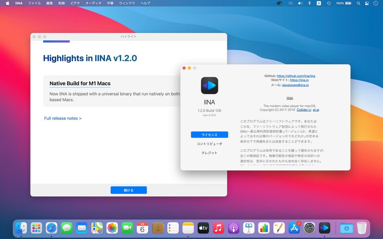 IINA on M1-based Macs