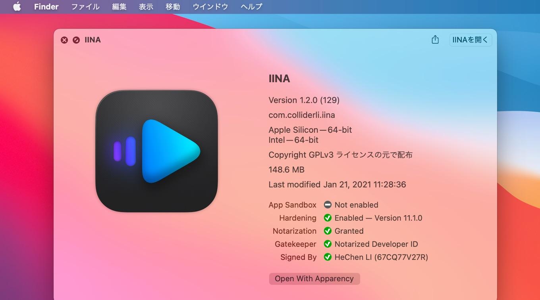 IINA for Mac v1.2 universal binary