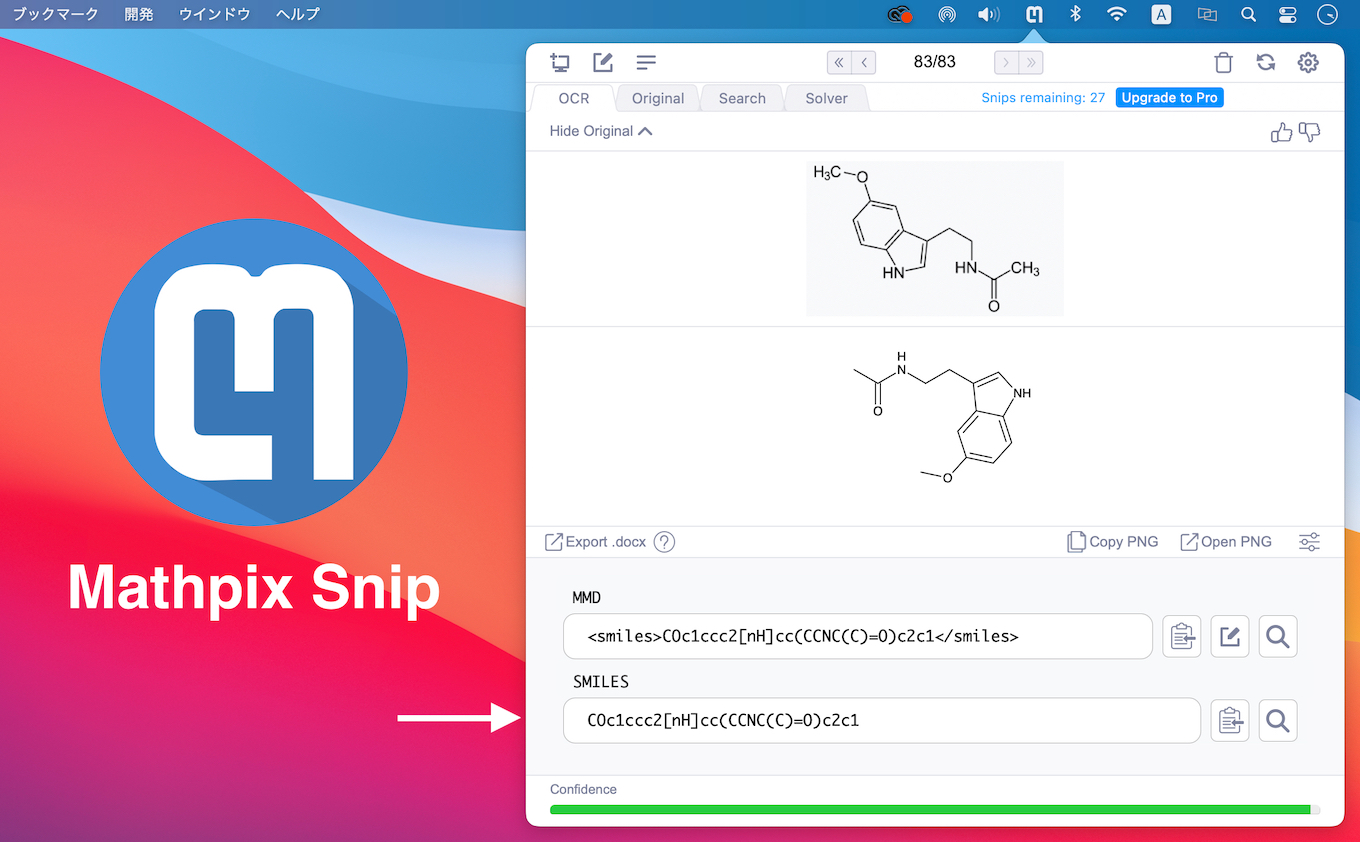 Mathpix Snip for Mac support chemical diagram to SMILES