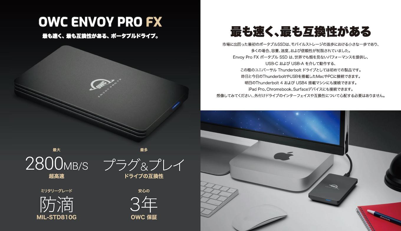 OWC Envoy Pro FX