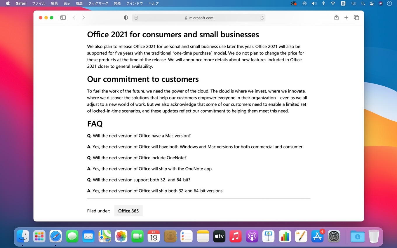 Office 2021 for Mac and Windows coming this year
