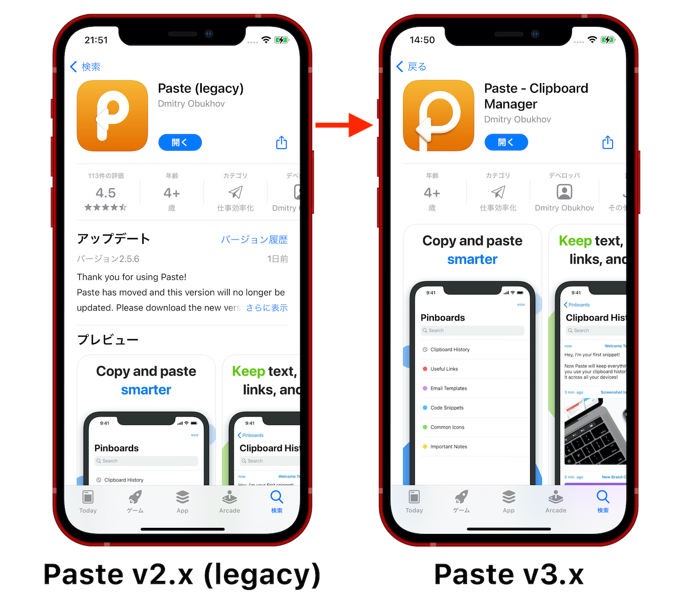 Paste 2 and 3 for iPhone