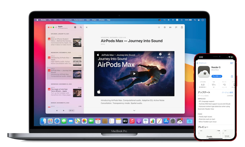 Reeder 5.0.5 for macOS/iOS