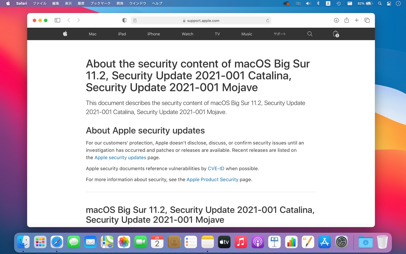 Security-Update-2021-001-Catalina-and-Mojave-note