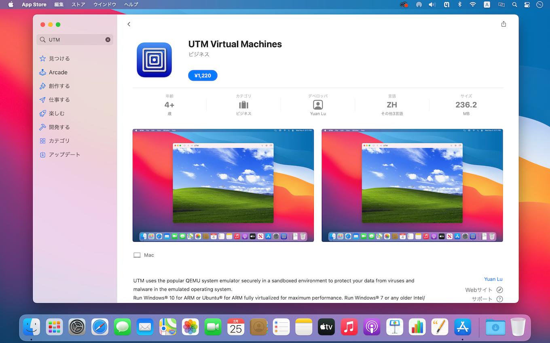 UTM Virtual Machines available in Mac App Store