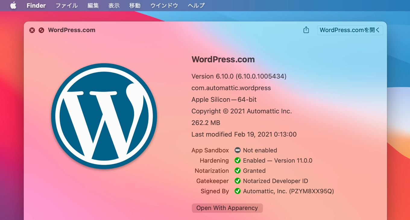 WordPress.com Desktop 6.10.0