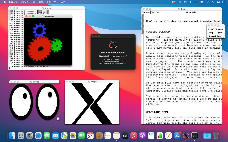 XQuartz 2.8.0 RC1 demo
