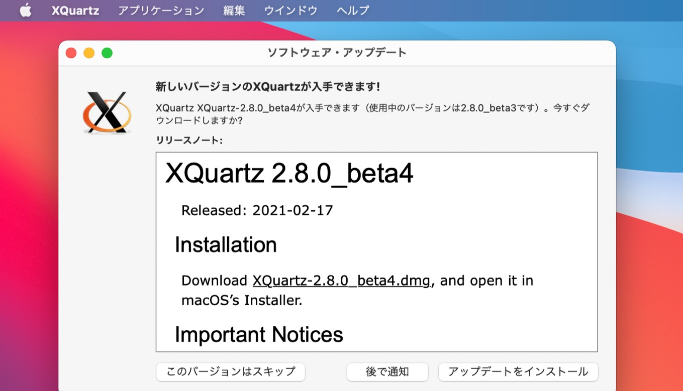 XQuartz 2.8.0 beta4