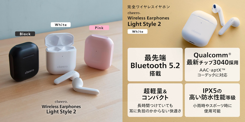 cheero Wireless Earphones Light Style 2