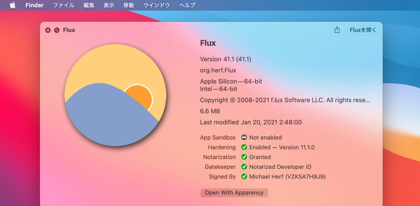 f.lux for Mac support apple silicon