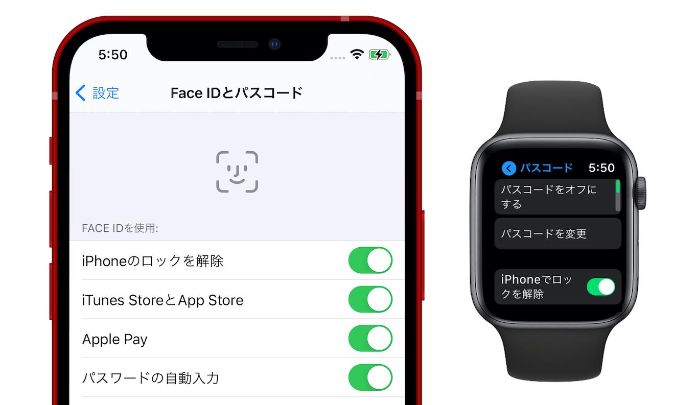 解除 ロック apple iphone watch