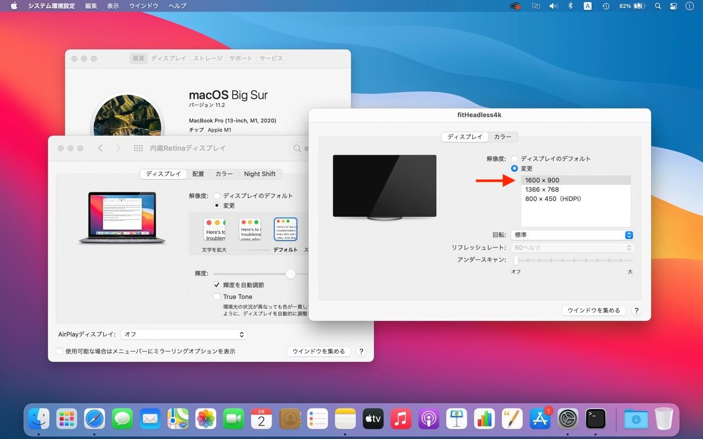 macOS 11.2 Big SurのMacBook Pro (M1, 13-inch, 2020)に接続された4Kディスプレイの解像度