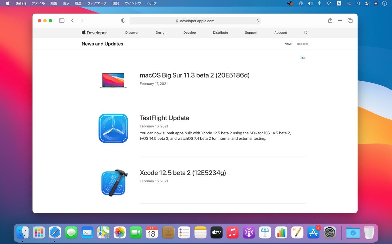 macOS Big Sur 11.3 Beta 2 Build 20E5186d
