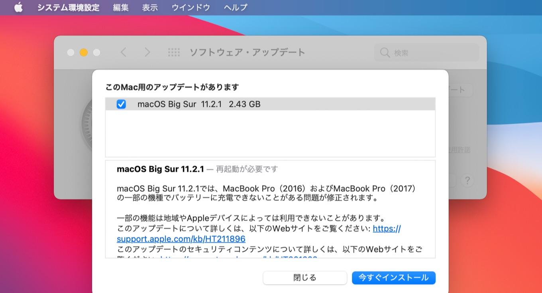 macOS 11.2.1 Big Sur