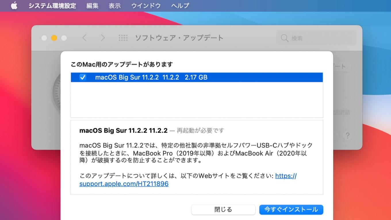 macOS Big Sur 11.2.2 (20D80)