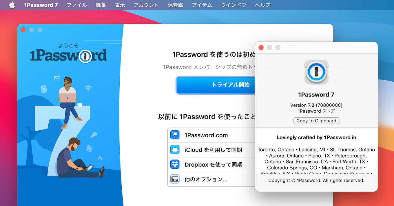 1Password now runs natively on Apple Silicon.