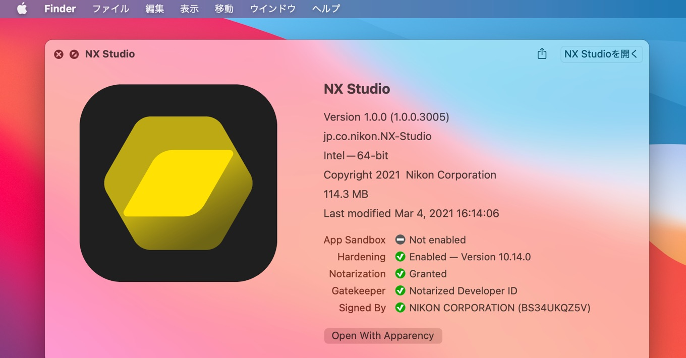 About NX Studio v1.0 for Mac